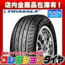 ポイント最大8倍 195/50R15 トライアングル(TRIANGLE) Protract TE301 【4本セット】 新品タイヤ