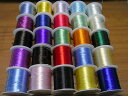 オペロンゴム (伸縮糸) 25色セット アクセサリー副資材 各7m巻き(25色セット販売)