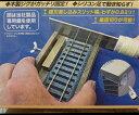 職人気質鉄道模型用レール切断ガイドKIRAILシモムラレック製AL-K84【新品・送料込み価格】