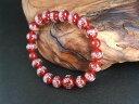 メノウ10mm般若心経を彫った腕輪念珠・数珠ブレスレット