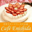 スーパー フルーツレアチーズケーキ フルーツ デコレーション ホワイト