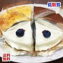 糖質75%以上カット低糖質チーズケーキカットサイズ6個セット送料無料糖質制限ケーキ低糖スイーツ希少糖天然甘味料砂糖不使用小麦粉不使用お試しお取り寄せローカーボCheesecake