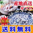ギフト 送料無料 とらふぐ ふぐ料理フルコースセット(刺身・...