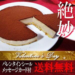 バレンタイン チョコレート チョコレアチーズケーキ バレンタインデー