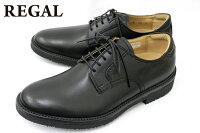 REGAL101WBL1