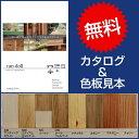 【無料カタログ】2016 CAN-DOLLカタログ Vol.4&カラー板見本