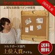 [カントリー家具] カントリー雑貨 コルクボード 壁掛け 家具 W640×H600mm