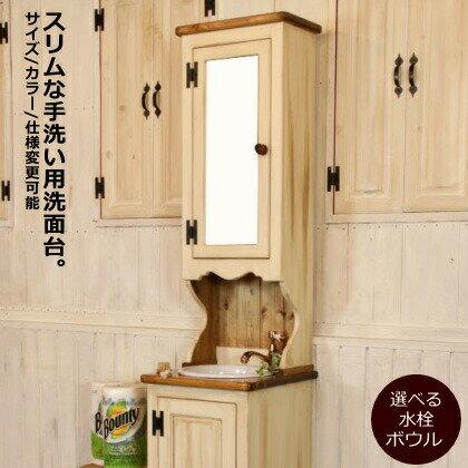 洗面台 幅40 日本製 鏡 収納 カントリー 家具 手作り 木 木製 北欧 無垢 パイン材 ホワイト 白 白家具 ナチュラル ウォッシュスタンド ミラー おしゃれ かわいい コンパクト スリム シャビー 収納力 上置き オーダー カントリー家具 リフォーム 新