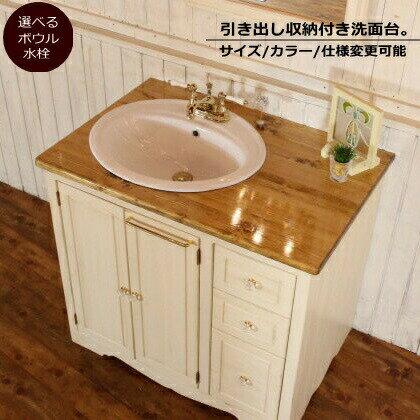 洗面台 カントリー NC 3チェスト ウォッシュ...の商品画像