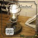 【エジソン型 LED付き】テーブルランプ ライト 間接 照明 壁 天井 卓上 机 洗面所 ト