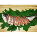 キングサーモンの塩鮭 尾頭付き 2kg カナダ土産 めちゃう...
