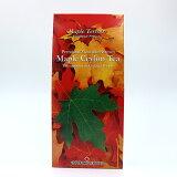メープル 紅茶 メイプルティー 2g(15個) ティーバッグ カナダ土産 芳醇で高級な香り メープル セイロン フレーバーティ カナダ旅行 おみやげ 激安 ネット通販 【楽ギフのし