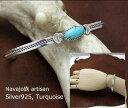 インディアン ジュエリー バングル ネイティブ アメリカン NAVAJO ナバホ族 KINGMAN ターコイズ ツイストワイヤー ブレスレット