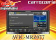 ●carrozzeriaカロッツェリアbluetooth/4x4地デジ搭載楽ナビAVIC-MRZ077地図更新3年分付