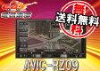 【送料無料】カロッツェリアBluetooth・CD録音・DVD再生・地デジ搭載7型メモリーナビAVIC-RZ09地図更新3年分付