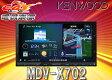 【台数限定!特典付き♪ ★1年間地図更新無料券付!】KENWOODケンウッド地上デジタルDVD/USB/SD/Bluetooth AV ナビMDV-X702