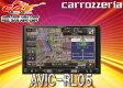 ●carrozzeriaカロッツェリア8型Bluetooth内蔵DVD再生ワンセグナビAVIC-RL05