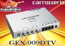 carrozzeriaカロッツェリア4x4地デジフルセグチューナーGEX-909DTV汎用RCA接続