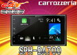 carrozzeriaカロッツェリアApple CarPlay対応AVメインユニットSPH-DA700
