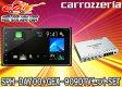 carrozzeriaカロッツェリアSPH-DA700+地デジチューナーGEX-909DTVセット