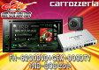 ●carrozzeriaカロッツェリアFH-6200DVD+地デジGEX-909DTV+カメラND-BC8セット