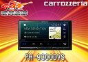 カロッツェリア7V型DVD/CD/USBオーディオiPhone Apple CarPlay/Android Auto対応Bluet