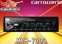 ●carrozzeriaカロッツェリアMVH-790後継iPhone/Android/Bluetooth用USBデッキMVH-7200