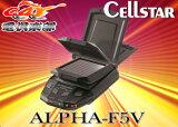 CellstarセルスターALPHA角度可変ソーラーレーダー探知機ALPHA-F5V【24V車対応】