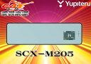 YUPITERUユピテルSuper Cat ミラータイプ2.0型GPSレーダー探知機SCX-M205