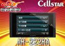 【送料無料】Cellstarセルスター3.2型OBDII対応GPSレーダー探知機AR-222RA