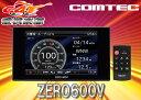 【送料無料】コムテック3.2型OBDII対応GPSレーダー探知機ZERO600V更新無料