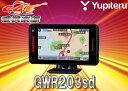●Super CatユピテルOBDII対応3.6型GPSレーダー探知機GWR203sd