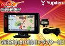 ●SuperCatユピテルOBDII対応GPSレーダーGWR203sd+OBDIIアダプターOBD12-MIIIセット