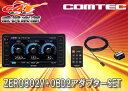 ●COMTECコムテック4.0型OBDII対応GPSレーダー探知機ZERO802V+OBD2アダプターセット