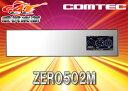 ●COMTECコムテック3.0型OBDII対応ミラー型GPSレーダー探知機ZERO502M(ZERO500M後継型)