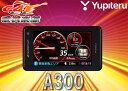 ●ユピテルYUPITERUスーパーキャット3.6型タッチパネル搭載OBDII対応ワンボディタイプGPSレーダー探知機A300(GWR103sd同等品)