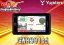 ●ユピテルYUPITERUスーパーキャット小型オービス・レーダー波受信・ガリレオ衛星対応GPS&レーダー探知機GWR301sd(A120/A220同等品)