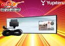 ●YUPITERUユピテル3.2型ミラータイプGPSレーダー探知機GWM105sd(A500) OBDIIアダプターOBD12-MIIIセット