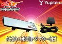 SUPER CATユピテル(A510 GWM205SD後継)...