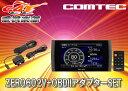 ●COMTECコムテックOBDII対応3.2インチ小型オービス対応GPSレーダー探知機ZERO602V+輸入車用OBD2アダプターOBD2-IMセット(ZERO600V後継)