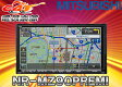 ●MITSUBISHI三菱ミツビシ7型地デジDIATONE SOUND.NAVI高音質ナビNR-MZ90PREMI