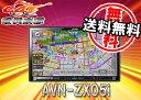 【送料無料】ECLIPSEイクリプスAVN-ZX04i後継9型16GB地デジBluetooth/Wi-Fi内蔵SDナビAVN-ZX05i