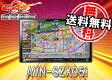 【送料無料】ECLIPSEイクリプスAVN-SZX04i後継9型32GB地デジBluetooth内蔵AVN-SZX05i自動地図更新