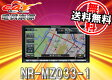 ●MITSUBISHIミツビシ7型DVD再生Bluetooth対応ワンセグSDナビNR-MZ033-1