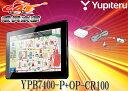 YUPITERUユピテル7型ワンセグポータブルナビYPB7400-P+OP-CR100セット