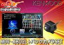 KENWOODケンウッド8型彩速ナビMDV-X802L+バッ...