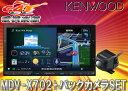 ●KENWOODケンウッド地デジナビMDV-X702+バックカメラCMOS-230セット