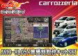 ●carrozzeriaカロッツェリア8型ワンセグナビAVIC-RL05+KLS-Y803Dノア/ヴォクシー/80系/エスクワイア取付SET