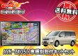 【送料無料】ECLIPSEイクリプスAVN-ZX05i+RK系ステップワゴン用取付NKTH-STセット