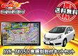 【送料無料】ECLIPSEイクリプスAVN-ZX05i+フィットシャトル用取付キットNKTH-FISセット
